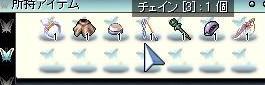 ■━⊂( ・∀・) 彡☆ガッ`Д´)