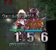 (・∀・)いけるいける