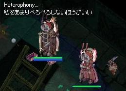 Σ(゚Д゚ノ)ノ