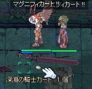 (・∀・)!!