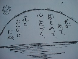 DSC04542.jpg