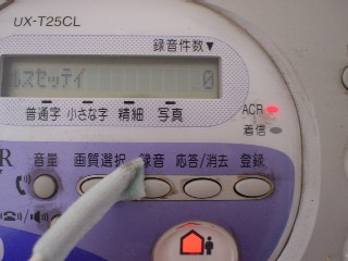DSC05587.jpg