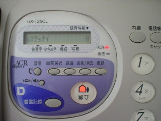 DSC05588.jpg