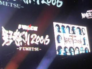 20061231190841