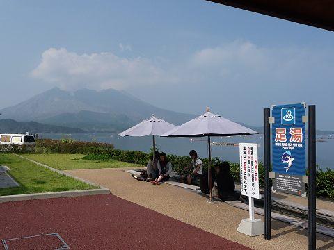 桜島08.10.12-1