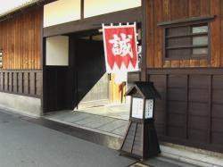 前川邸門-2