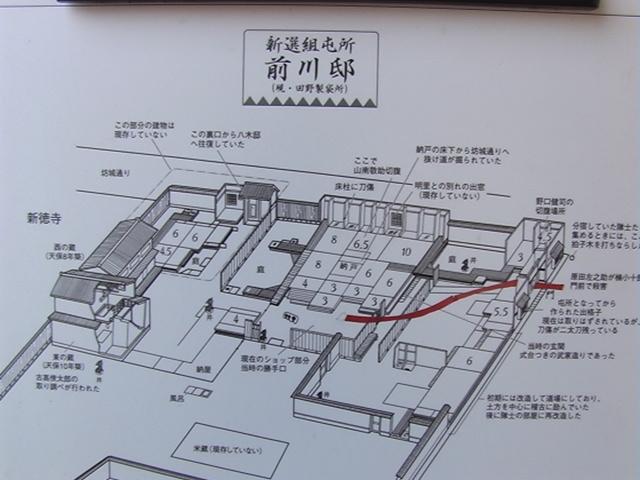 前川邸見取り図