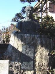 龍源寺・近藤勇銅像