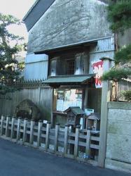 旧長岡屋・近藤勇陣屋跡