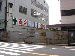 浦賀ドック門