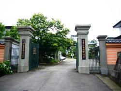 実行寺山門