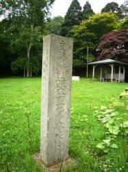上陸地の碑(公園の下)