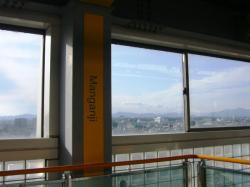 万願寺駅から見た、多摩丘陵
