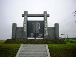 建有川寨門跡