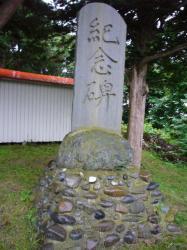 富川八幡宮記念碑