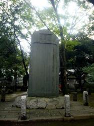 上野戦争の碑