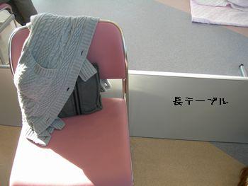 20061204113328.jpg