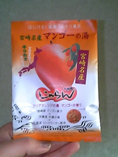 mangoyu0612.jpg