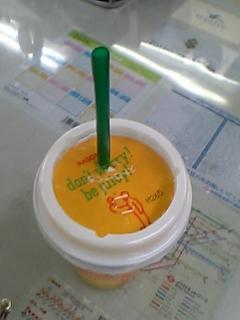 bejuicy20706.jpg