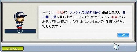 10.14-10.jpg