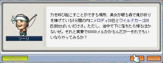 10.27-5.jpg
