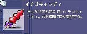 10.31-5.jpg
