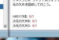 9.28-omake2.jpg