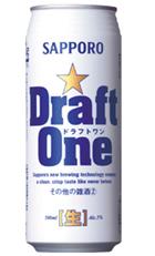 draftone.jpg