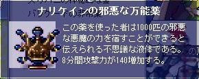 WS000002_20081114234434.jpg