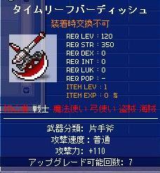 WS000002_20081118171048.jpg