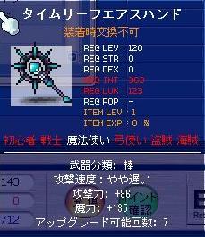 WS000012_20081118171240.jpg