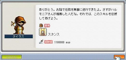 WS000026_20080822134813.jpg