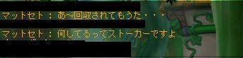 WS000028_20080822134902.jpg