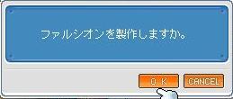 WS000030.jpg