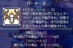 20070412215844.jpg
