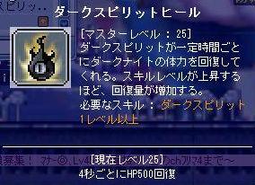 20070414095209.jpg