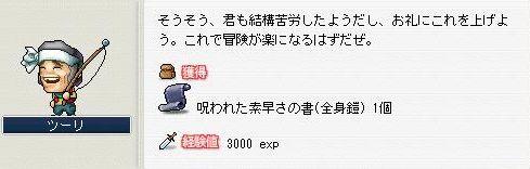 20070415220447.jpg