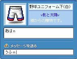 20070422214448.jpg