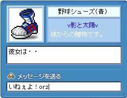 20070422214456.jpg