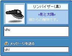 20070422214505.jpg