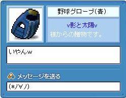 20070422214509.jpg