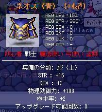 20070513211840.jpg