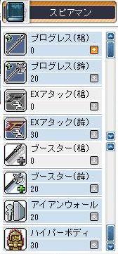 20070529230845.jpg