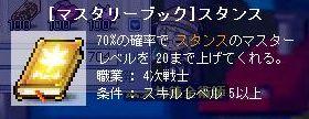 20070724092435.jpg