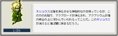 クエおかしぃ?2