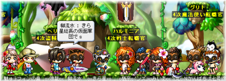 仮面軍団の集会