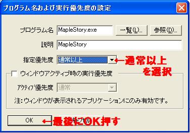 Maple.exeの設定
