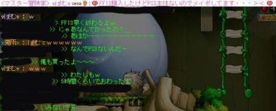 ff13ps30001.jpg