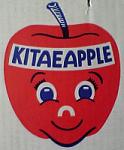 リンゴの箱に描いてあったリンゴちゃん♪キュート!