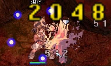 20051218214243.jpg